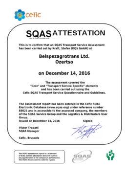 SQAS Attestation