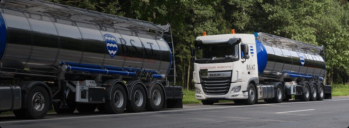 Transport<br /> towary chemiczne